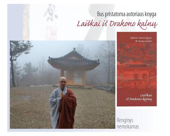 budistas Kest Marciulynas